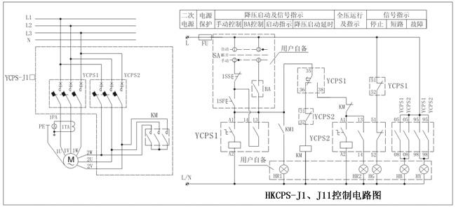 延时启动时间8s    首先接通电源,空载运行hkcps-j星三角形减压启动