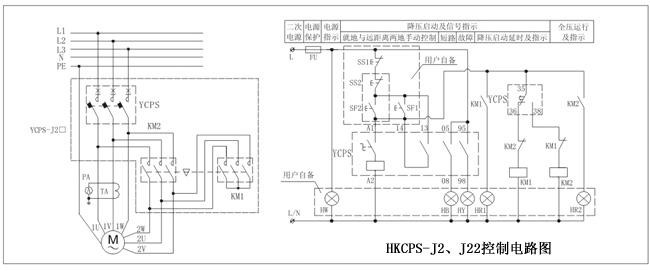 hkcps-j星三角减压启动控制器